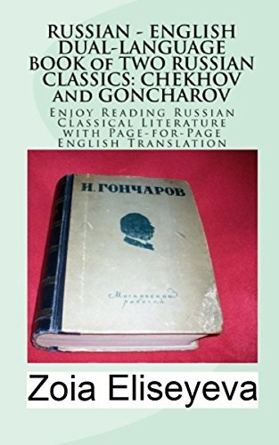 Dual  Language Russian-English Chekhov and Goncharov 56-page book KINDLE edition by Zoia Eliseyeva Price $3.99