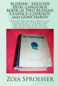 Dual-Language Russian-English Book