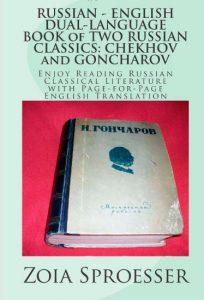 Dual-Language Russian-English Book