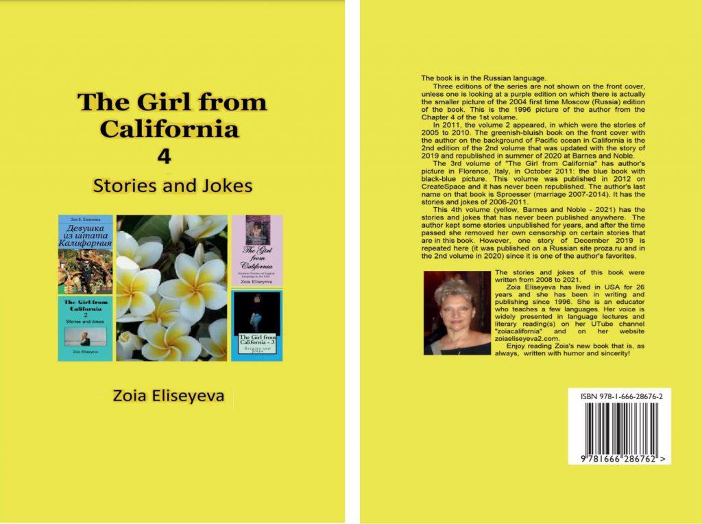 My new book - May 2021 Edition at B n N